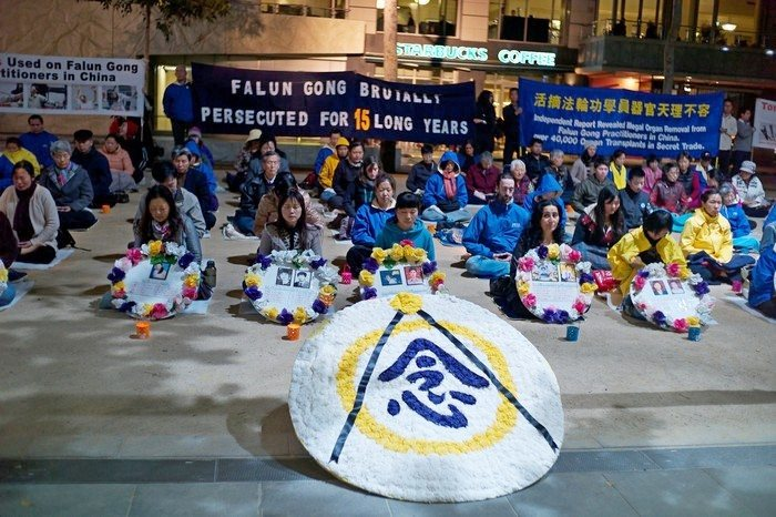 Мероприятия сторонников Фалуньгун приуроченные к годовщине исторической апелляции 25 апреля (1999 года). Мельбурн (Австралия). Апрель 2014 года. Фото: minghui.org