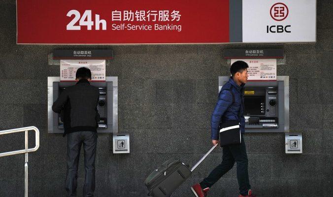 «Красный капитализм»: Фрейзер Хоуи о долговом кризисе Китая