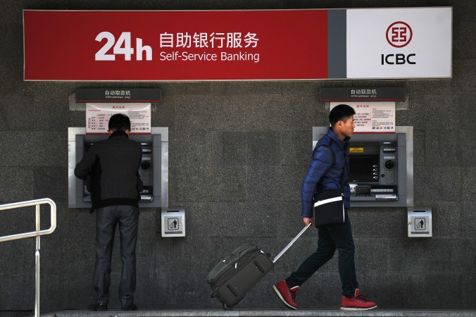 Банкомат в Пекине 25 января 2014 года. Фото: WANG ZHAO/AFP/Getty Images