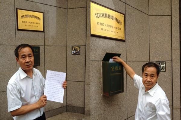 Судья в Китае угрожал родственникам задержанных