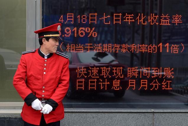 Охранник у китайского банка. Китайские компании обманным путём получают кредиты, чтобы выжить в кризисе. Фото: AFP/Getty Images