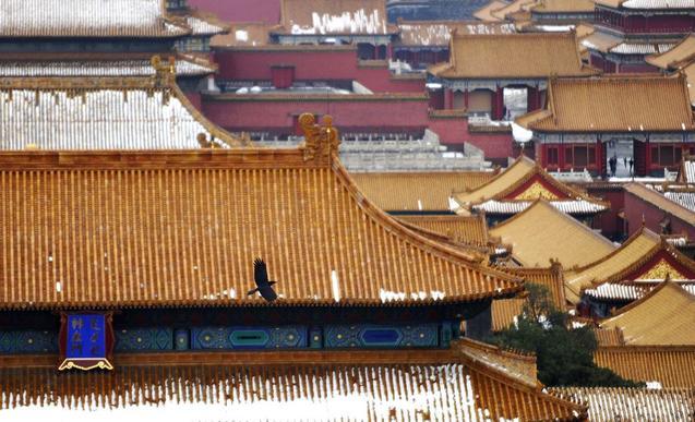 Живописные крыши Запретного города в Пекине после снегопада. Фото: WANG ZHAO/AFP/Getty Images