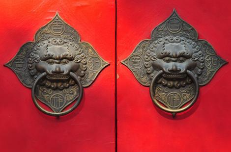 China_Hofwohnungen_83791101_pt_6