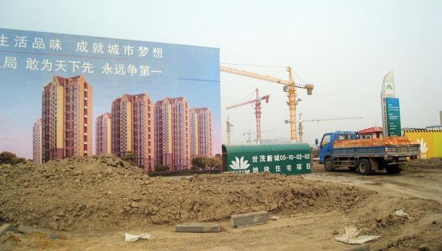 Гигантомания обанкротила Тяньцзин