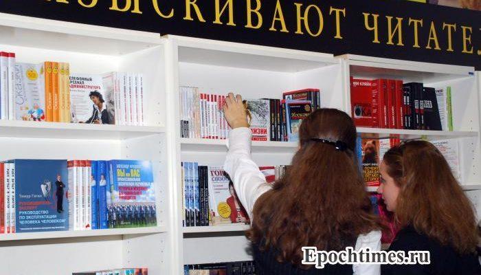 В Москве любителям чтения посвятят целую ночь