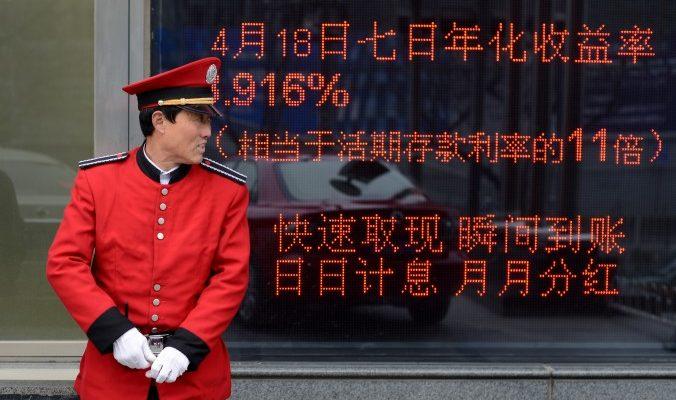 Народный банк Китая напрасно одолжил отраслям экономики триллионы