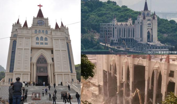 В Китае начали сносить христианские церкви