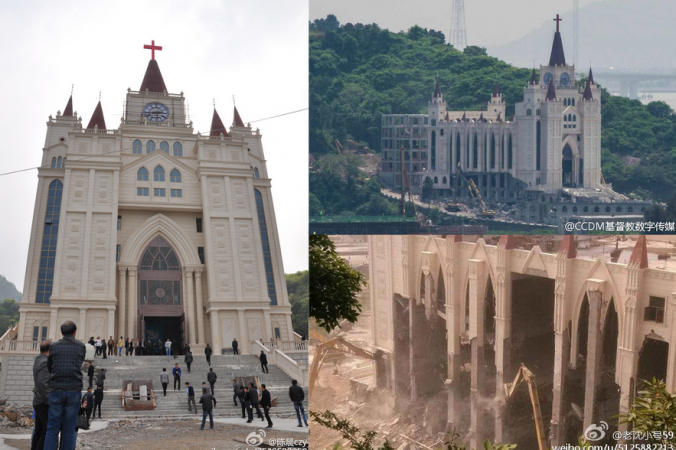 Церковь Саньцзяна в провинции Чжэцзян была разрушена 28 апреля 2014 года. Фото:weibo.com