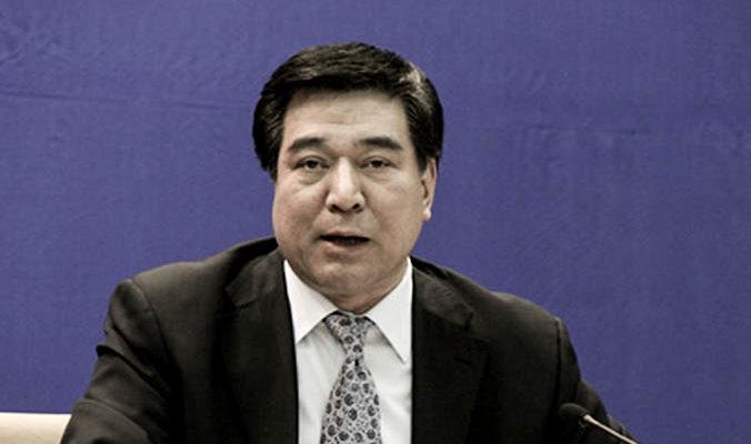 В Китае уволен коррумпированный чиновник министерского уровня