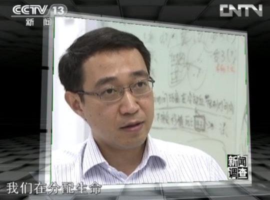 Китайский чиновник: Использование органов заключённых продолжится