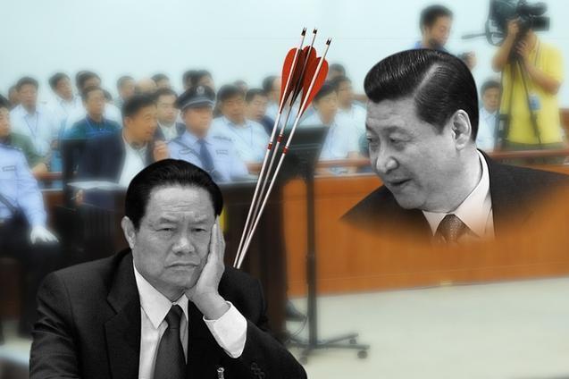 Над Чжоу Юнканом «сгустились тучи». Китайский лидер Си Цзиньпин, видимо, планирует подать в суд на бывшего председателя госбезопасности за попытки государственного переворота и насильственное извлечение органов у политических заключённых. Фото: Великая Эпоха