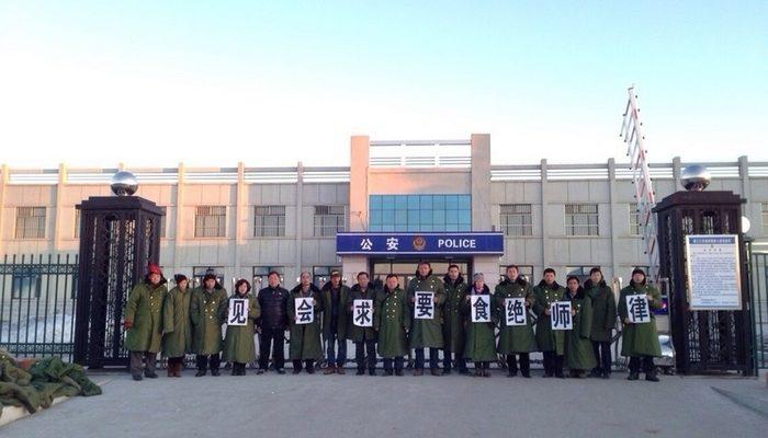 Арест адвокатов в Китае активизировал правозащитное движение