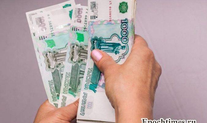 В России стартовала программа по господдержке кредитов на образование
