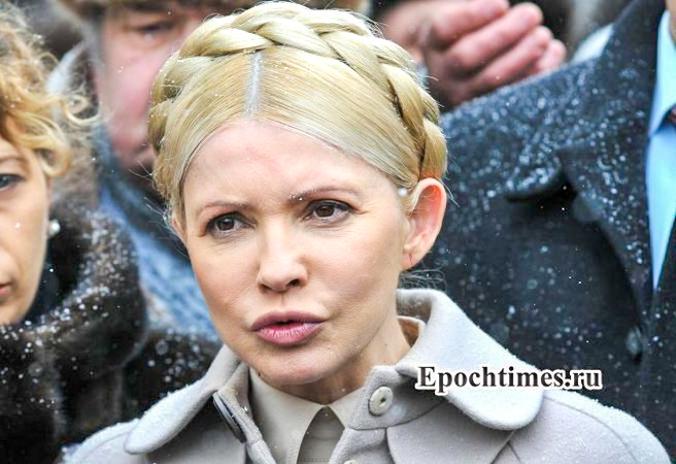 Юлия Тимошенко заявила о создании народного движения «Сопротивление». Фото: Великая эпоха