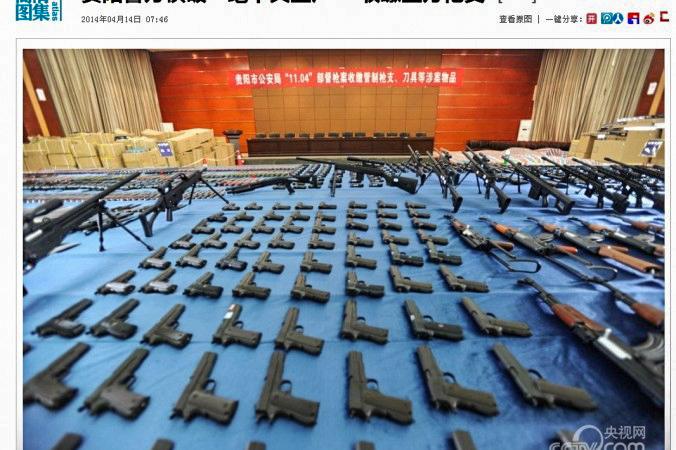 В недавнем рейде китайские полицейские изъяли 15 000 единиц огнестрельного оружия и 120 000 ножей. Фото: скриншот/CNTV.com
