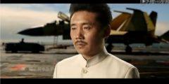 Китайский авианосец «снялся» в пропагандистском видео
