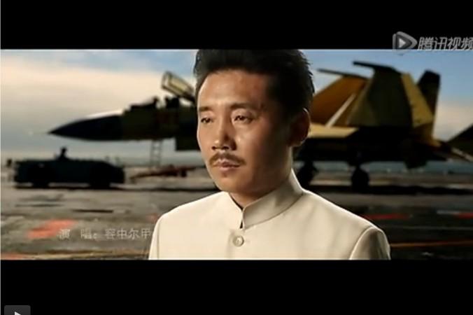 Тибетский певец Жунчжунэрцзя на фоне авианосца поёт о «китайской мечте» в новом пропагандистском видео о китайских военных. Фото: скриншот с сайта qq.com