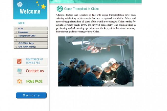 Скриншот с сайта cntransplant.com, который рекламирует продажу человеческих органов в нарушение обязательств китайских властей, данных международному медицинскому сообществу. Скриншот: cntransplant.com