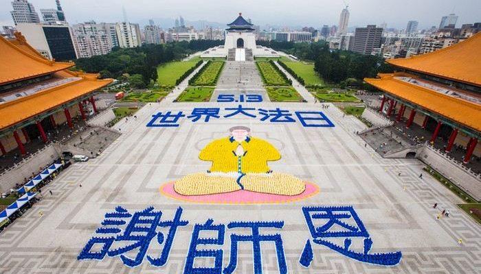 В составлении живой картины в Тайване картины участвовали шесть тысяч человек