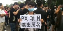 Для разгона демонстрантов на юге Китая власти готовят бронетехнику и танки