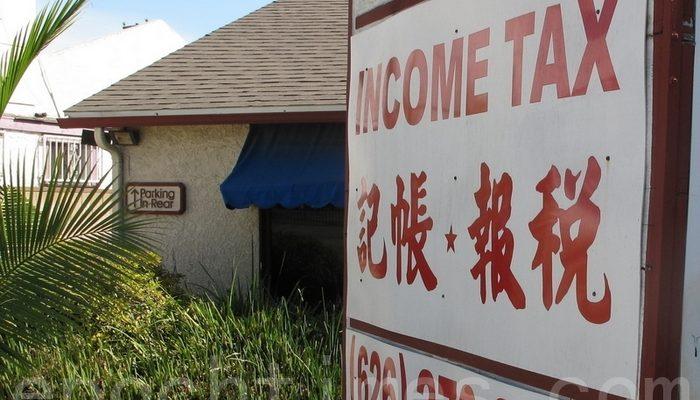 Экономисты призывают власти Китая начать снижать налоги