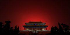 Борьба внутри коммунистической партии Китая выходит на новый уровень