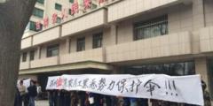Фальшивые полицейские в Китае избили строителей