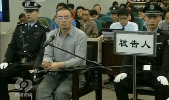 В Китае осудили блогера за распространение слухов