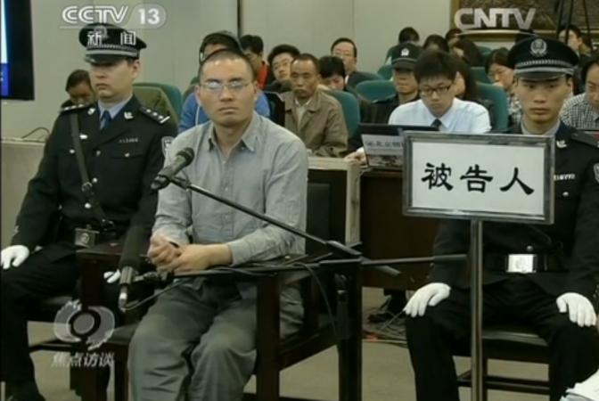 Блогер «Qin Huohuo» признал себя виновным по всем пунктам, Пекин, 11 апреля 2014 года. Он был обвинён в распространении слухов в Интернете. Фото: скриншот/CCTV