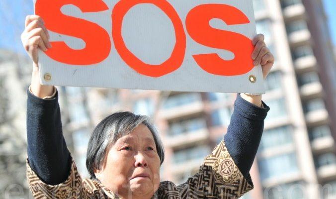 Канадские политики требуют освободить китайскую узницу