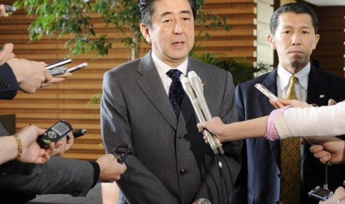 Япония расширит санкции против России