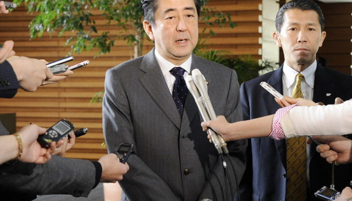 Япония отменила полный запрет на экспорт вооружений