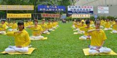 В Китае арестовали более 50 сторонников Фалуньгун