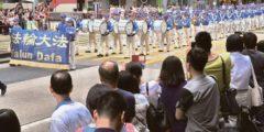 В Гонконге и Макао отметили годовщину исторической апелляции сторонников Фалуньгун
