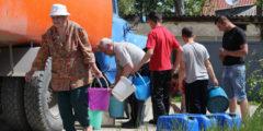 Украина предлагает возобновить поставки воды в Крым, но с условиями