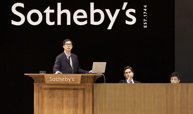 Огромные бриллианты будут проданы за миллионы долларов на аукционе Sotheby's (видео)