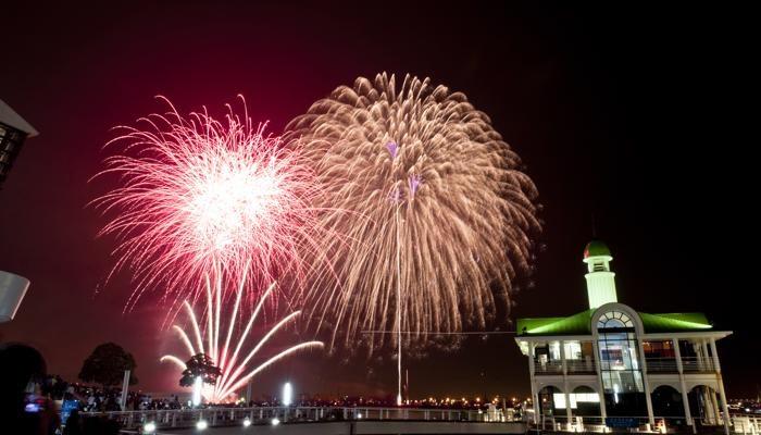Иокогама приглашает на фестиваль