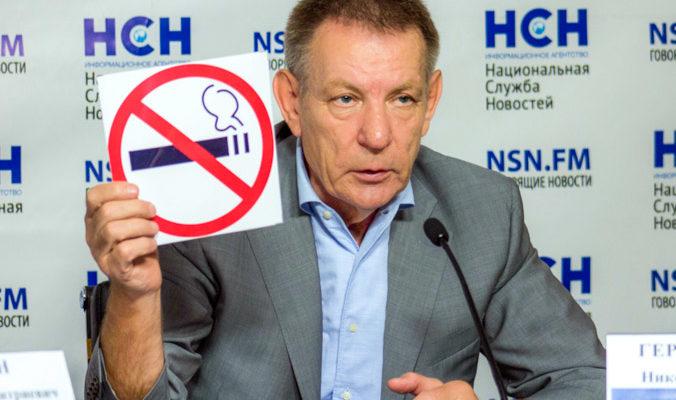 Самый лживый товар — сигареты. Антитабачный закон действует