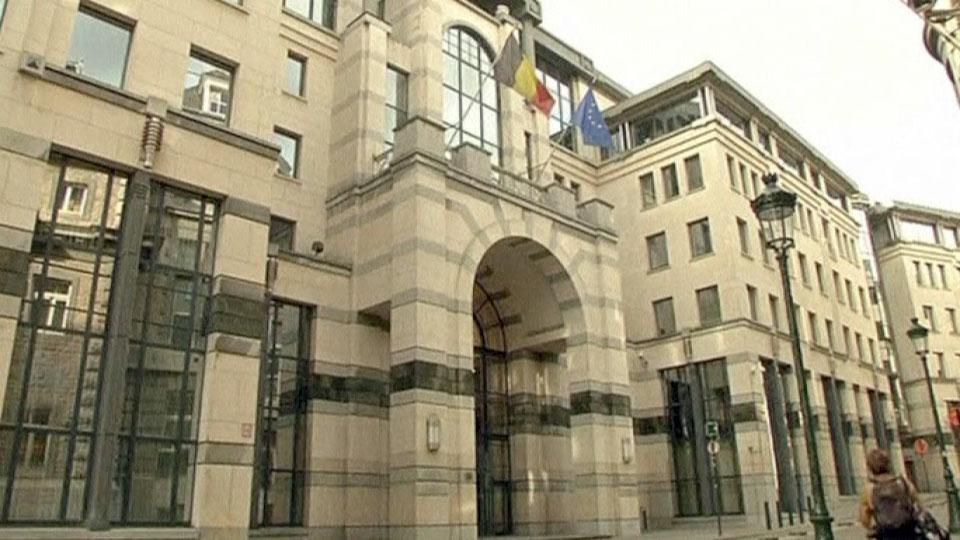 МИД Бельгии. Скриншот видео
