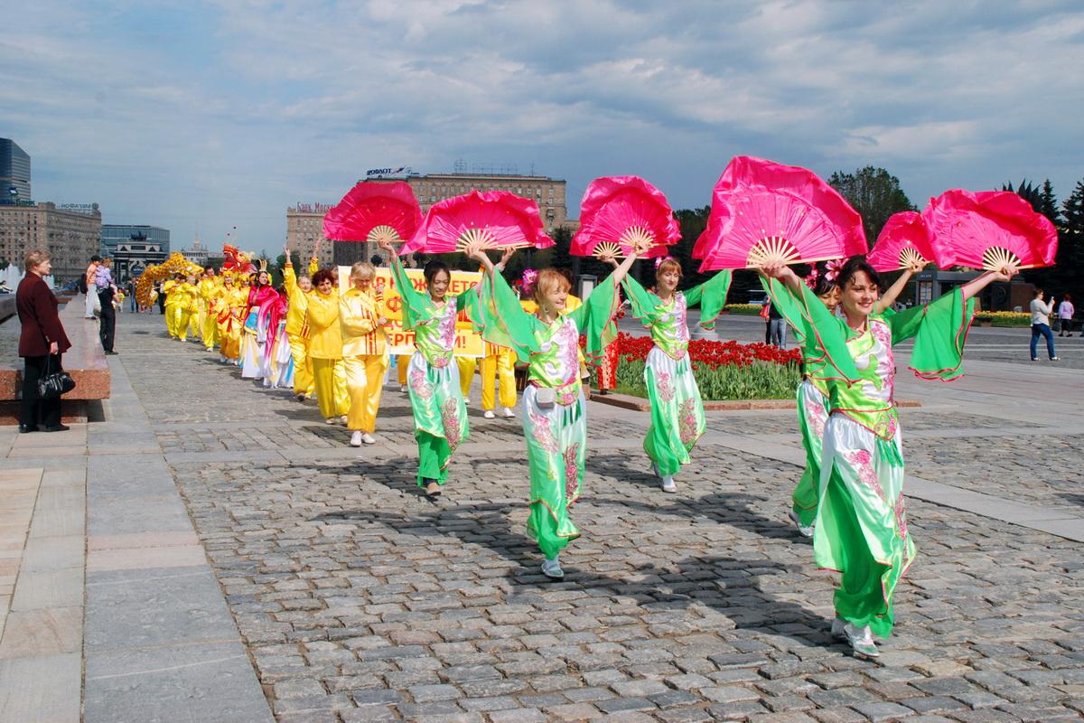 Празднование Всемирного дня Фалунь Дафа. Москва, Поклонная гора, 17 мая. Фото: Юлия Цигун/Великая Эпоха
