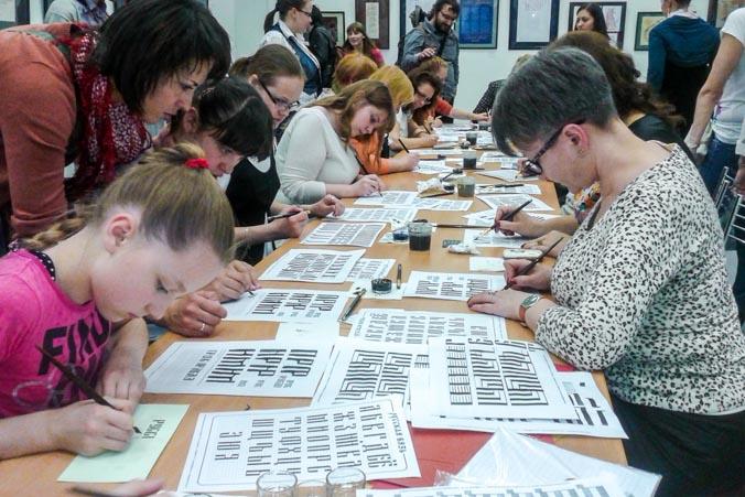 Урок каллиграфии в Центре книжной графики. Фото: Татьяна Петрова/Великая Эпоха