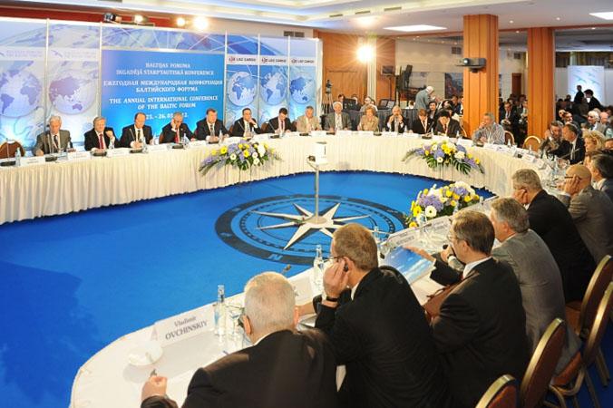 Фото предоставлено организаторами «Балтийского форума»
