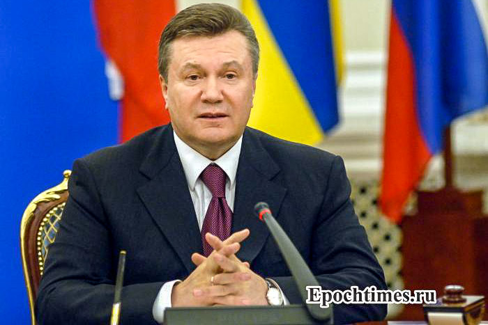 Экс-президент Украины Виктор Янукович. Фото: Великая эпоха