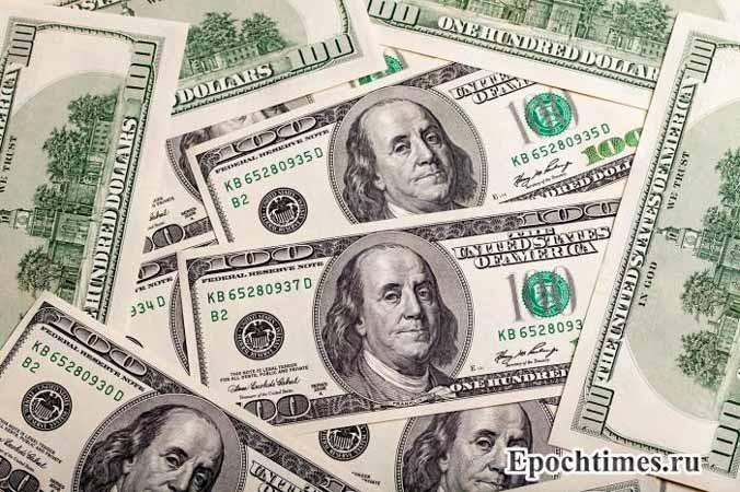 МВФ одобрил выделение Украине кредита на 17 млрд долларов. Фото: Великая Эпоха