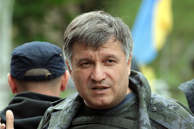 Глава  Министерства внутренних дел Украины Арсен Аваков. Фото: SERGEY BOBOK/AFP/Getty Images