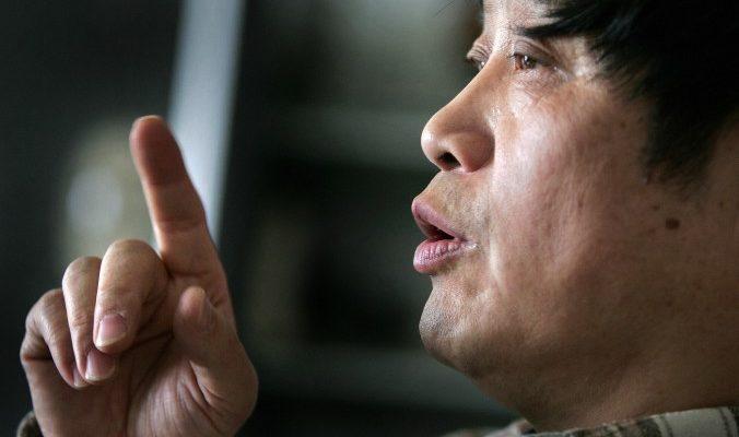 ЕС осудил аресты правозащитников в Китае накануне трагической даты