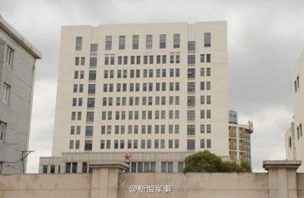«Блок 61398» — здание в Шанхае, где располагается киберотряд армии Китая. Эксперты CrowdStrike обнаружили ещё один хакерский центр — «блок 61486». Фото: скриншот/weibo.com