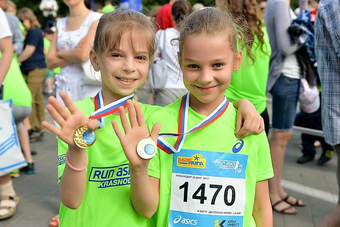 Юбилейного благотворительного забега «5000 метров с Высшей Лигой». Фото предоставили организаторы мероприятия