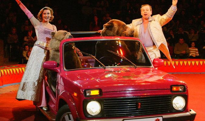 Виктор Кудрявцев: Всё, что мы показываем в цирке, направлено на то, чтобы люди больше любили природу!