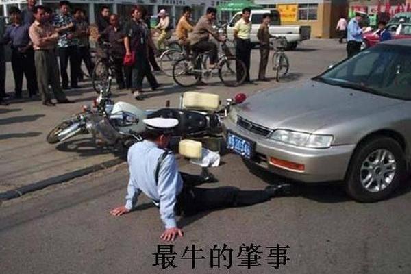 Китай лидирует в мире по количеству ДТП. Фото с news.qq.com